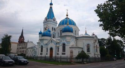 Photo of Church Jaunavas Marijas baznīca at Raiņa Iela 5, Jelgava, Latvia
