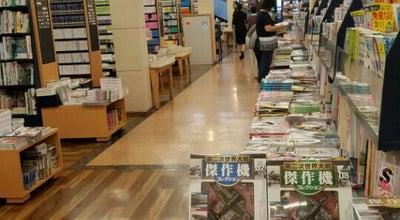 Photo of Bookstore 落合書店 宝木店 at 宝木町1-3-135, 宇都宮市 320-0061, Japan