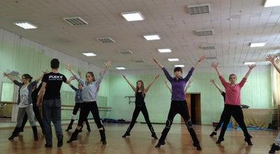 Photo of Dance Studio FLEXX5 at Russia