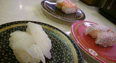 Photo of Sushi Restaurant はま寿司 門真岸和田店 at 岸和田3-34-31, 門真市, Japan