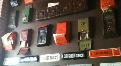 Photo of Coffee Shop Питькофе Почта at Соборный Пер., 21, Ростов-на-Дону 344002, Russia