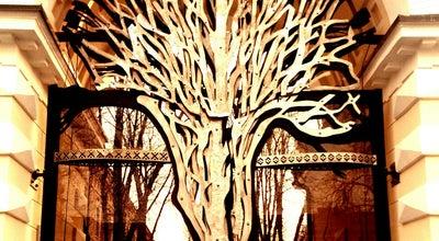 Photo of Art Gallery Мистецький Арсенал / Mystetskyi Arsenal at Вул. Лаврська, 10-12, Київ 01010, Ukraine