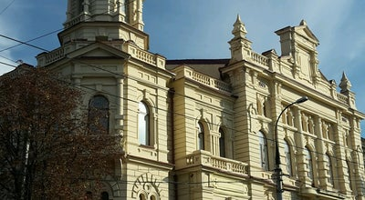Photo of Art Museum Херсонский областной художественный музей им.Шовкуненко / Kherson Art Museum at Ленина, 34, Херсон 73000, Ukraine