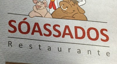 Photo of Brazilian Restaurant Só Assados at Av. Henque Galúcio,294, Macapá, Brazil