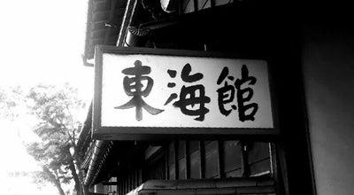 Photo of Historic Site 東海館 at 東松原町12-10, 伊東市 414-0022, Japan