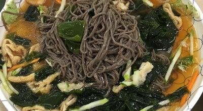 Photo of Ramen / Noodle House 밀마을 at 송파구 올림픽로 240, 서울특별시 138-721, South Korea