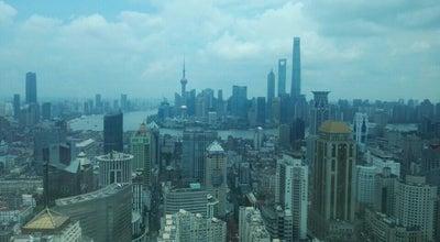 Photo of Office Raffles City Office Tower at 268 Xizang Zhong Road, Shanghai, Sh 200001, China