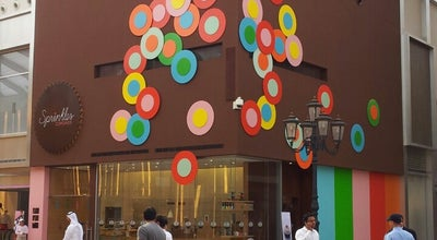 Photo of Cupcake Shop Sprinkles Cupcakes at Grand Avenues, Kuwait