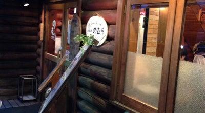 Photo of Japanese Restaurant お好み焼き のむら at 松前町, Japan