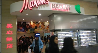Photo of Bakery Maxim's Bakery at 4700 Kingsway, Burnaby, BC V5H 4M1, Canada