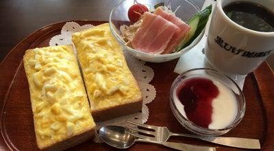 Photo of Cafe 黒ひげ珈琲店 at 末広北1-1−1, Suzuka 513-0854, Japan