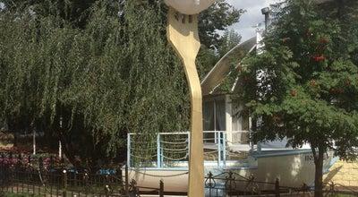 Photo of Monument / Landmark Пельмень. Городская скульптура at Ул. Краева, 35а, Ижевск, Russia