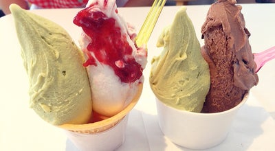 Photo of Dessert Shop KURUME・ジェラート at Kurume, Japan