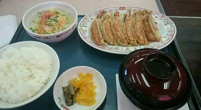 Photo of Chinese Restaurant 餃子の王将 国体道路店 at 小雑賀3-5-27, 和歌山市 641-0007, Japan