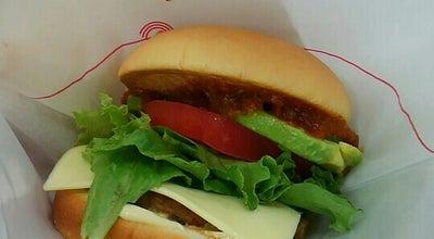 Photo of Burger Joint モスバーガー ニューポートひたちなか店 at 新光町34-1, ひたちなか市 312-0005, Japan