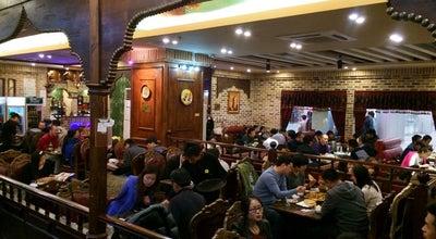 Photo of Middle Eastern Restaurant 北疆饭店 at 旺庄路188号宝龙城市广场4f, 无锡, 江苏, China