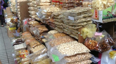 Photo of Farmers Market Pasar Tanjung at Jln Dunlop, Tawau, Malaysia