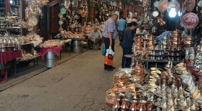 Photo of Historic Site Tarihi Bakırcılar Çarşısı at Gaziantep 27400, Turkey