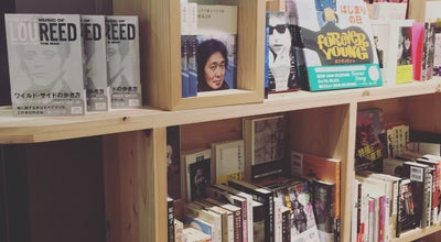 Photo of Bookstore MUJI BOOKS 無印良品 有楽町店 at 丸の内3-8-3, 千代田区 100-0005, Japan