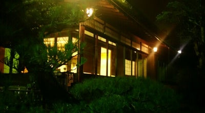 Photo of Italian Restaurant 楽々荘(田中源太郎翁旧邸) at 北町44, Kameoka 621-0861, Japan