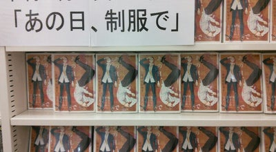 Photo of Bookstore Book1st ブックファースト 京都店 at 米屋町392, 京都市中京区 604-8026, Japan