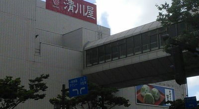 Photo of Candy Store マリカプラザ清川屋 at 末広町5-1, Tsuruoka, Japan