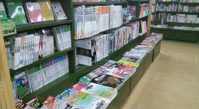 Photo of Bookstore くまざわ書店 鶴岡店 at 錦町2-21, 鶴岡市 997-0031, Japan