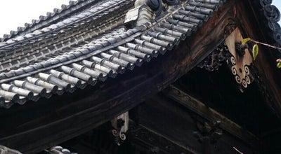 Photo of Historic Site 浄泉寺 at 西久保町2-2, 尾道市, Japan