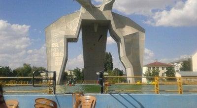 Photo of Water Park Kartal Cafe ve Su Parkı at Atatürk Üniversitesi, Erzurum, Turkey