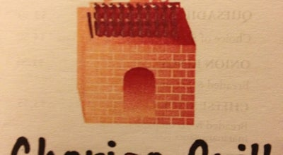 Photo of Mexican Restaurant Chorizo Grill at 440 Washington St, Elgin, IL 60123, United States