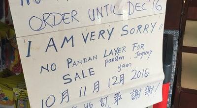 Photo of Bakery Regent Pandan Layer Cake Shop 锦盛蛋糕店 at No 70, Jalan Raya Timor, Klang 41000, Malaysia