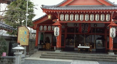 Photo of Temple 豊中不動尊 at 緑丘2-14-8, 豊中市 560-0002, Japan