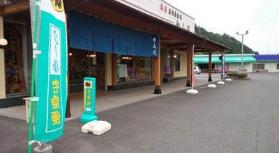 Photo of Butcher 名産鹿児島和牛かんだ 姶良店 at 平松1280-1, 姶良市 899-5652, Japan