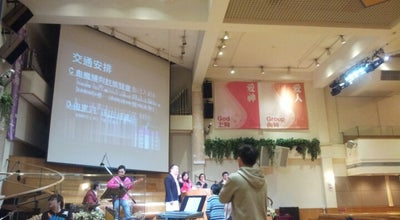 Photo of Church Shatin Baptist Church 沙田浸信會 at 瀝源街一號, Hong Kong