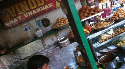 Photo of Snack Place Vinod Chat Bhandar at India