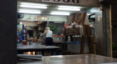 Photo of Ramen / Noodle House ร้านผัดไทย (Pad Thai Shop) at 802/62 Soi Charoenkrung 107, Bang Kho Laem 10120, Thailand