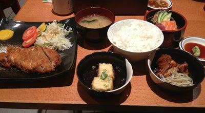 Photo of Japanese Restaurant Ten Ten Tei at 56 Brewer St, London W1F 9TJ, United Kingdom