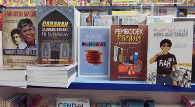 Photo of Bookstore Kedai Buku Syarikat Adam at Malaysia