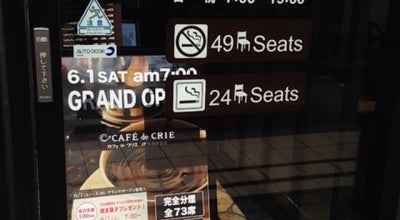 Photo of Cafe CAFÉ de CRIE JR高槻駅前店 at 白梅4-13, 高槻市 569-1116, Japan