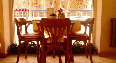 Photo of Coffee Shop Кофеин at Ул. Сегедская, 8, Одесса 65039, Ukraine