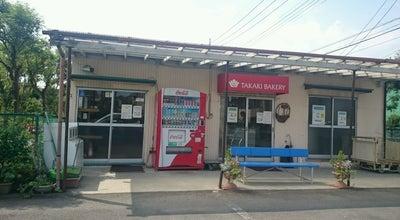 Photo of Bakery タカキベーカリー直売所 (TAKAKI BAKERY FACTORY SHOP) at 曽屋598-2, 秦野市, Japan