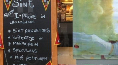 Photo of Bakery Antoine at Damstraat 9220, Belgium