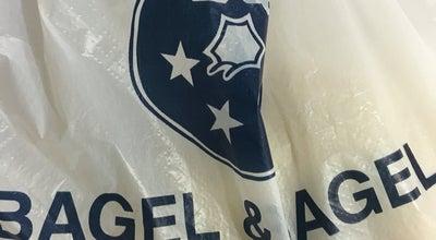 Photo of Bagel Shop BAGEL&BAGEL アッセ広島店 at 南区松原町2-37, 広島市 732-0822, Japan