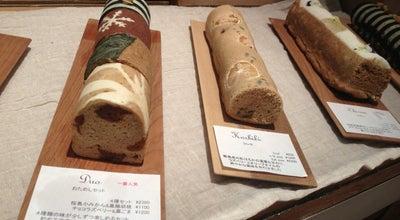 Photo of Bakery FUKU+RE at 名山町2-1, 鹿児島市 892-0821, Japan