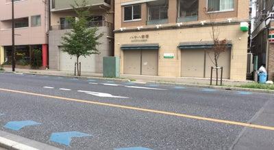 Photo of Cafe 八十八茶房 at 本町5-12-23, 志木市, Japan
