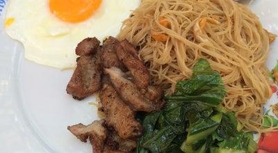 Photo of Breakfast Spot เอกโอชา อาหารเช้า at ถ. นิพัธิ์สงเคราะห์ ๒, Hat Yai 90110, Thailand