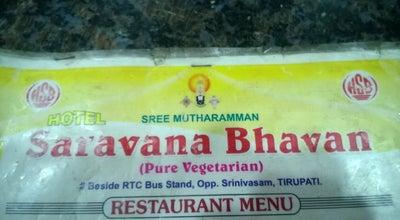 Photo of Indian Restaurant Sharvana Bhavan at Tirupati, India