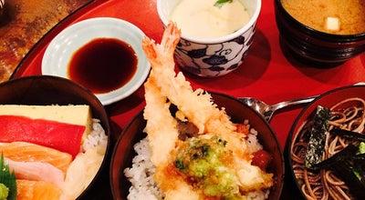 Photo of Sushi Restaurant Wajima at 134 E 61st St, New York, NY 10065, United States