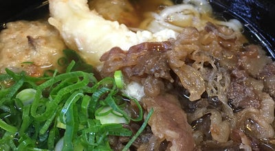 Photo of Ramen / Noodle House 釜屋 柳井店 at 南町7-2-5, 柳井市 742-0031, Japan