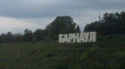 Photo of Monument / Landmark Буквы «Барнаул» at Barnaul, Russia
